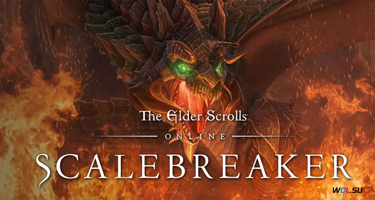 Elder Scrolls Online: Scalebreaker, The