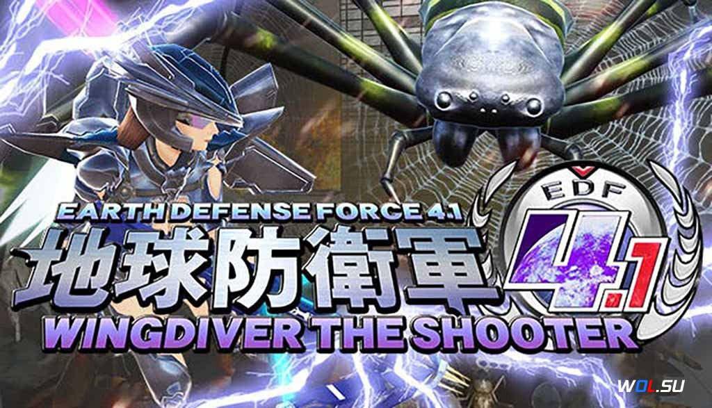 Earth Defense Force 4.1: Wingdiver The Shooter