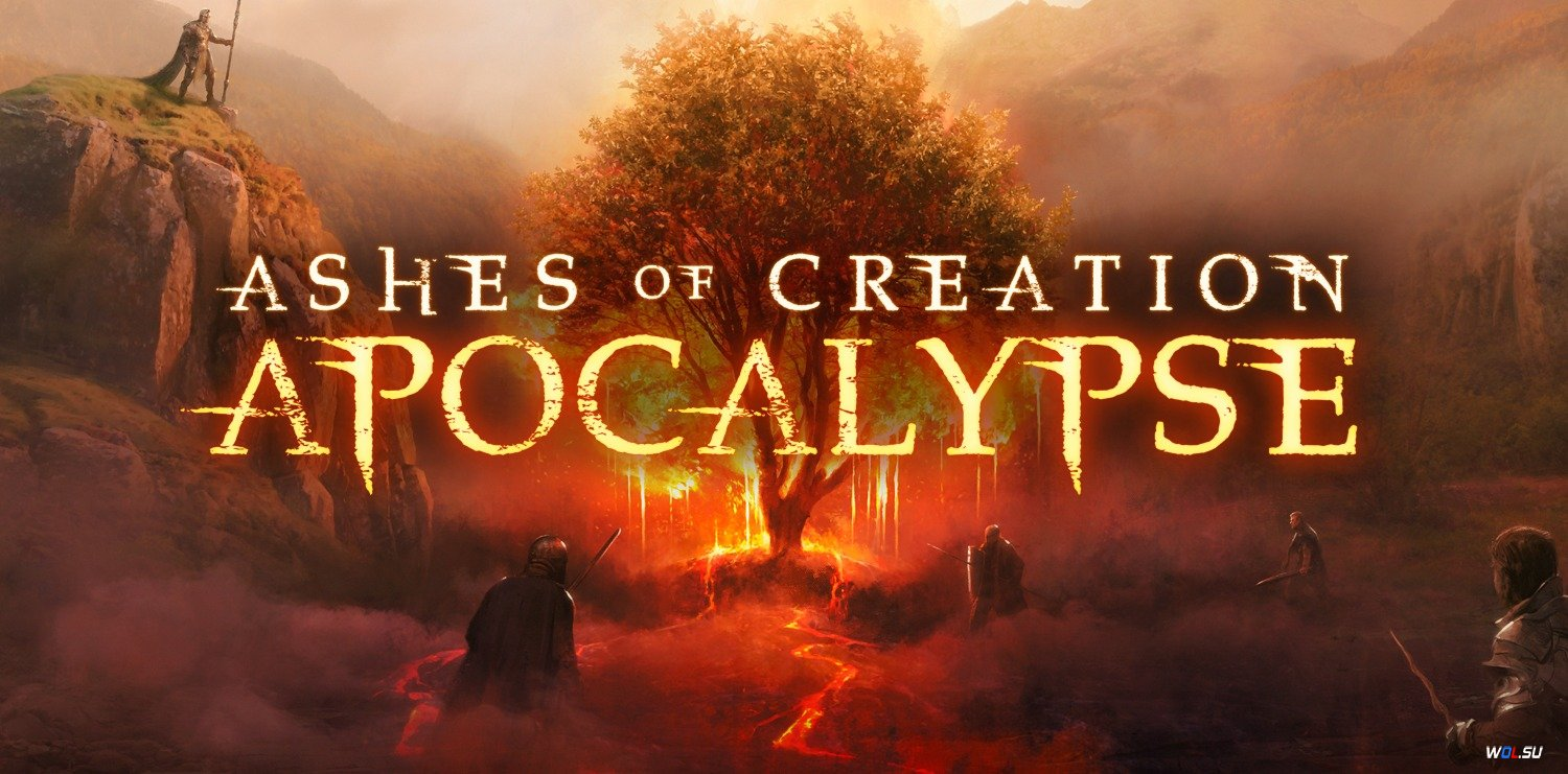 Изображение к Ashes of Creation: Apocalypse